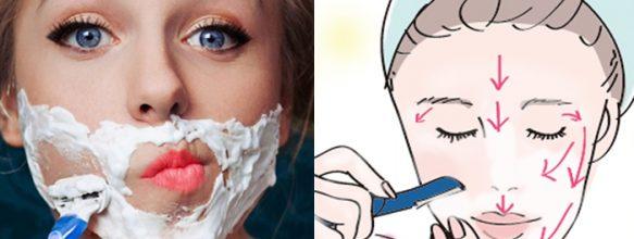 hướng dẫn cạo lông mặt đúng cách - an toàn